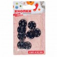 Кнопки для одежды пришивные 4шт, металл, d20мм, 2 цвета