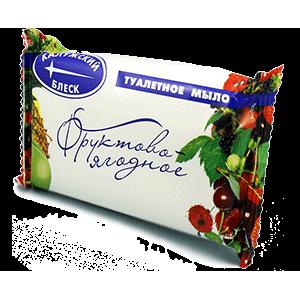 Мыло туалетное 90 гр фруктово-ягодное
