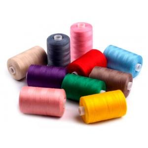 Нитки швейные армированные 45 АП 2500м (цветные)