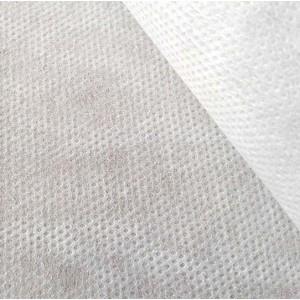 Флизелин точечный 90см. 40г/м2 белый